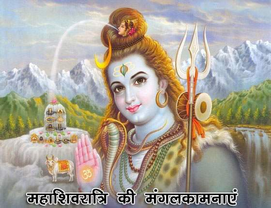 February 12th – Hindu Devotees pay obeisance to Lord Shiva on Shivratri all around the World