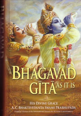 bhagavad gita in gujarati The bhagavad gita (/  the gujarati manuscript was translated into english by mahadev desai, who provided an additional introduction and commentary it was published with a foreword by.