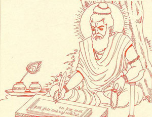 Vedas - The oldest scriptures in Hinduism