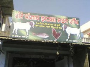 A Jhatka Meat Shop in Uttarakhand, India