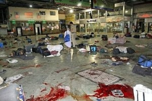 Scene from Islamist Mass Terrorist attack against Hindus and other Non-Muslims in Mumbai 26-11 2008