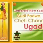 Happy Ugadi and Gudi Padwa – Telugu & Marati New Year – March 2014