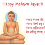 Mahavir Jayanti: Happy Birthday Lord Mahavira – April 2014