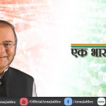 The Modi Government's Union Budget 2014-2015 – In Layman Term's