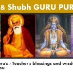 Happy Guru Purnima: The Original Teacher's Day!  (July 2014)
