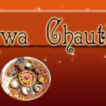 Shubh Karva Chauth (Good Blessings on Karvachauth) – October 2014