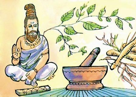 The ancient form of medical treatments & foods is called Ayurveda