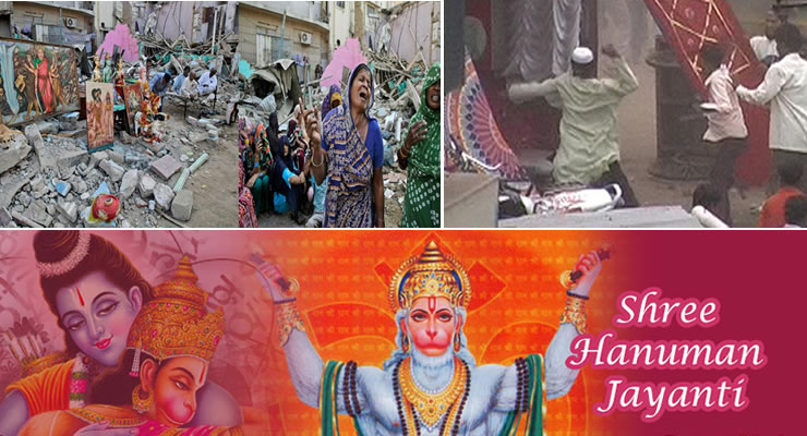 On Friday, April 3rd 2015, at least 100 people suffered injuries in Madhya Pradesh (Neemuch District) and Uttar Pradesh when suspected Muslim youth pelted stones at a religious Hindu processions being taken out on the occasion of Hanuman Jayanti