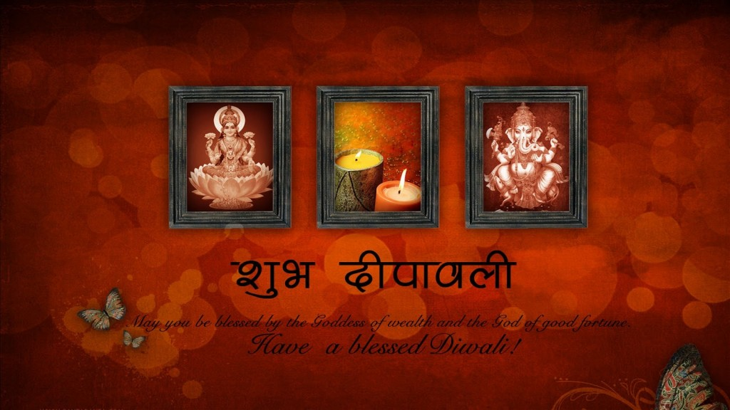 Shubh deepavali aka happy diwali the festival of lights and good shubh deepavali happy diwali 2015 m4hsunfo