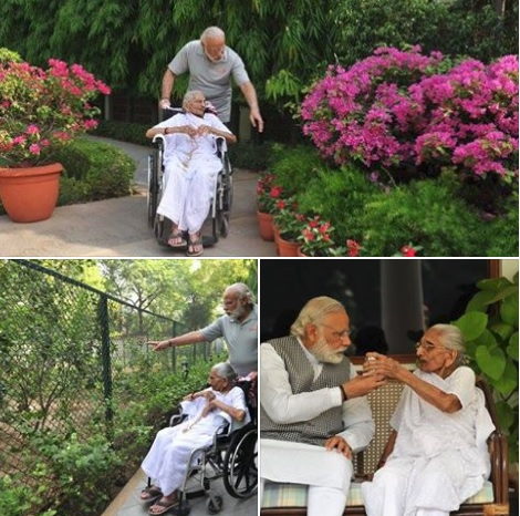 India PM Narendra Modi with his Simple 96 Year Old Mother Heeraben