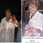 90 Yr Old Hindu in Pakistan Severely Beaten By Police for Eating 1 Hour Before Muslims Ended Their Fast During Ramadan