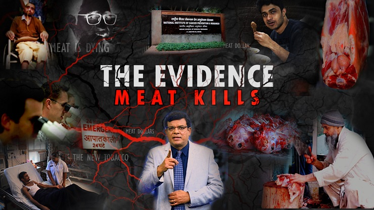 Film - The Evidence. Meat Kills.