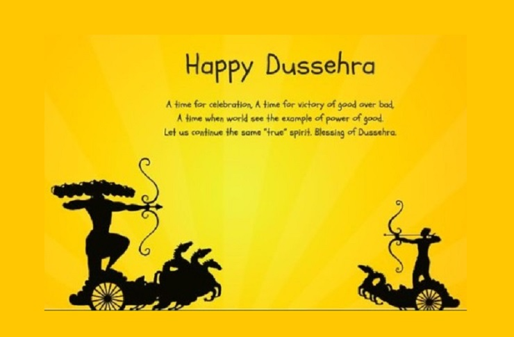 Shubh and Happy Dussehra 2017