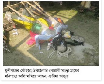 Over 1500 Hindu Temples & Homes Damaged by Muslim Mobs in Bangladesh During January to March of 2013